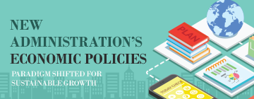 policy focus thumbnail images