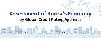 Assessment of Korea's Economy by Global Credit Rating Agencies