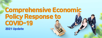 Comprehensive Economic Policy Response to COVID-19, 2021 Update