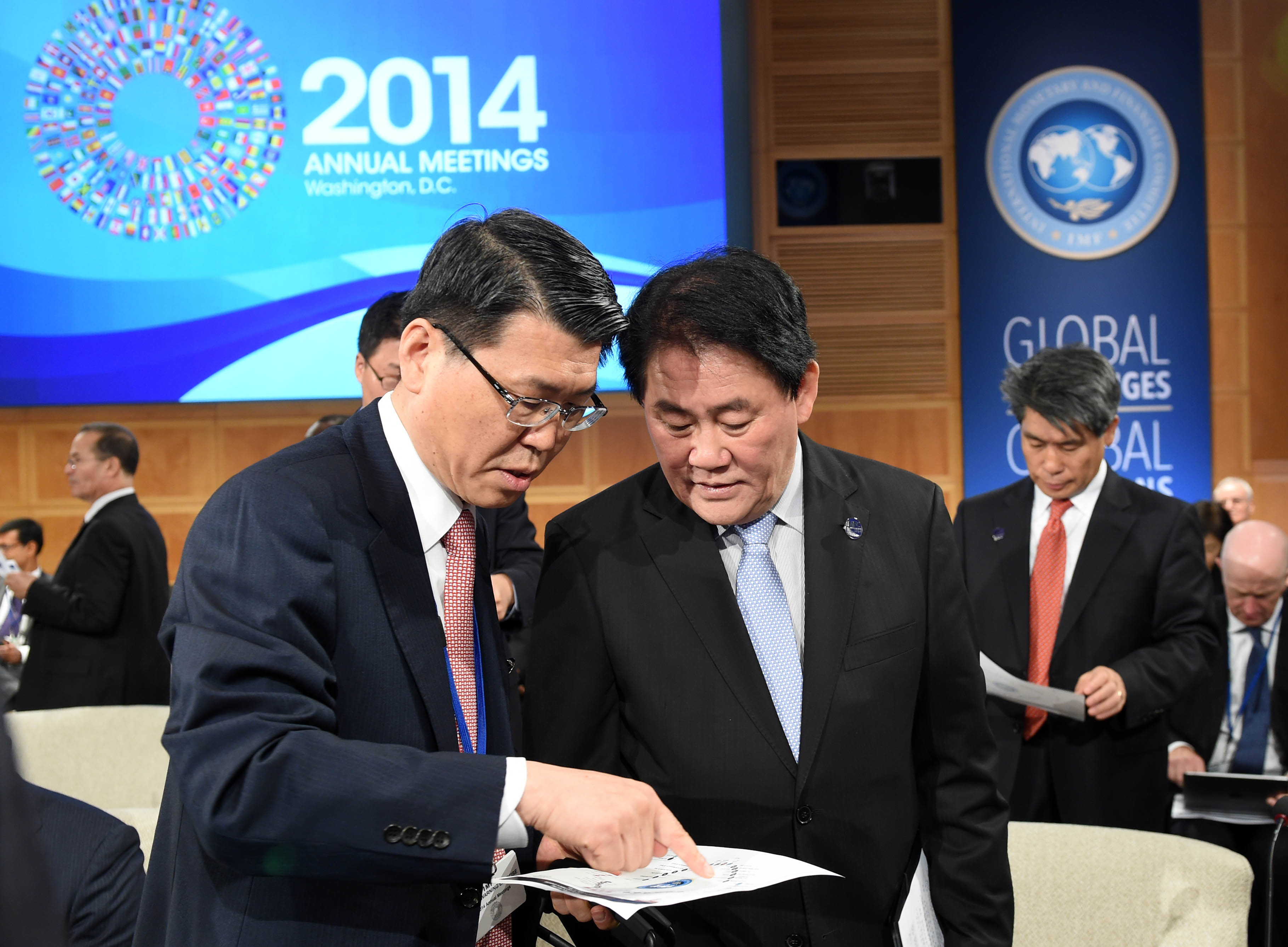 Deputy Prime Minister Choi attends the 2014 IMF/WB Annual Meetings