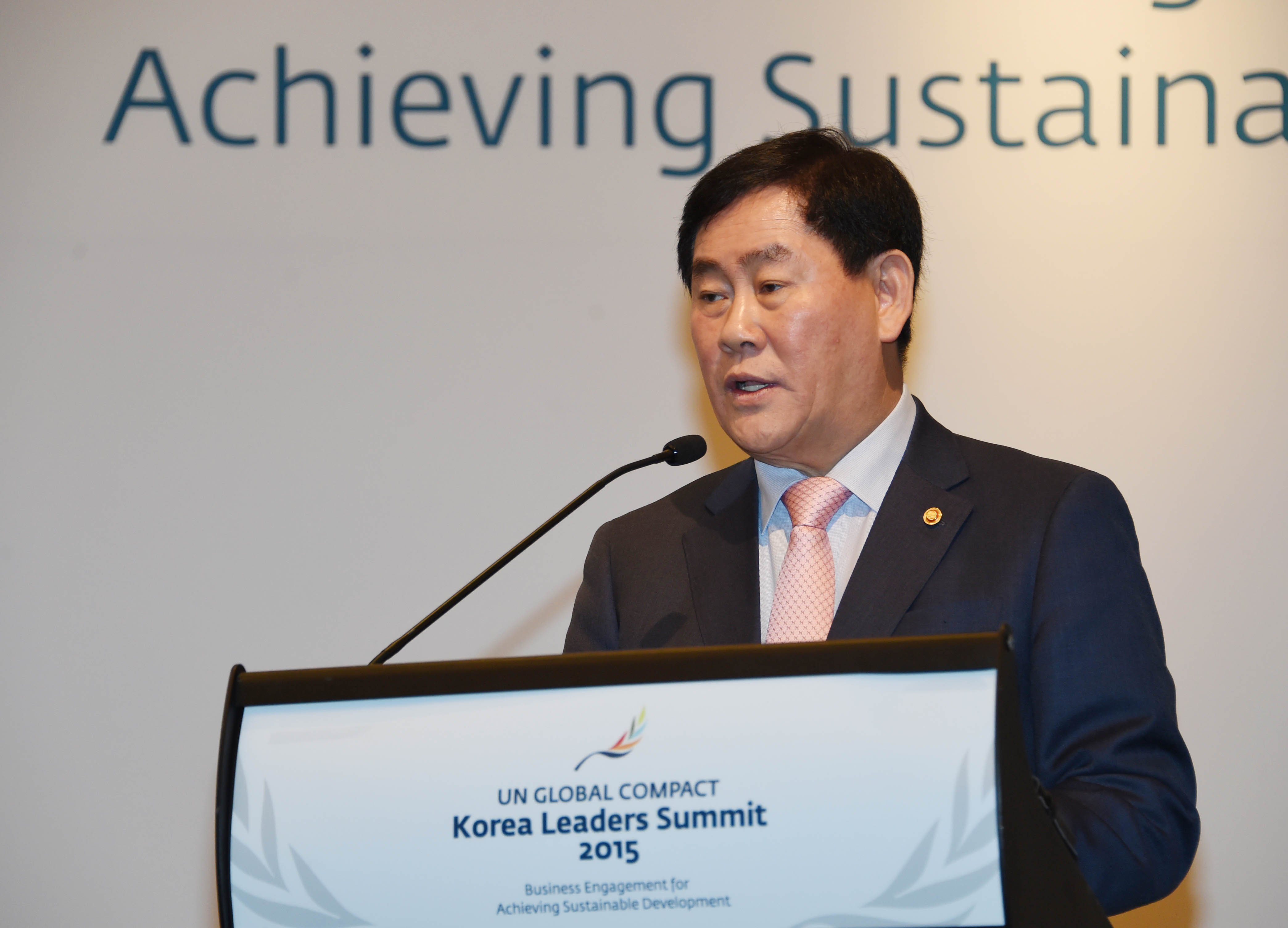 Deputy Prime Minister Choi delivers a speech at the 2015 UNGC Korea Leaders Summit