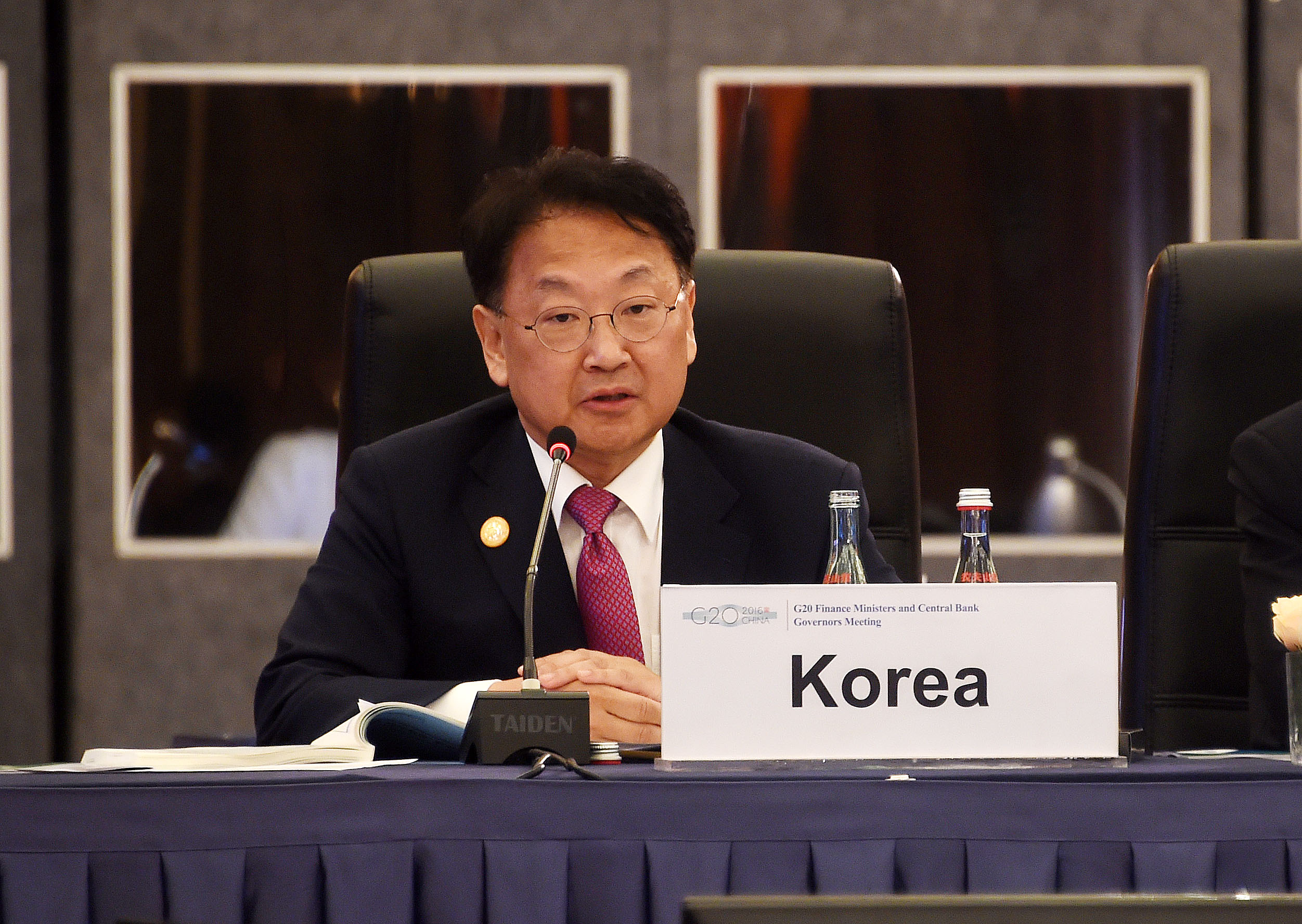 Deputy Prime Minister Yoo attends the G20 Finance Ministers and Central Bank Governors Meeting in Chengdu, China
